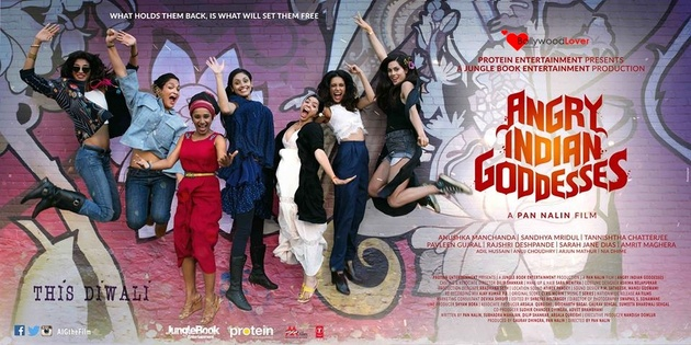 Angry-Indian-Goddesses-thumb-630xauto-59994