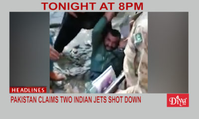 Indian pilot captured