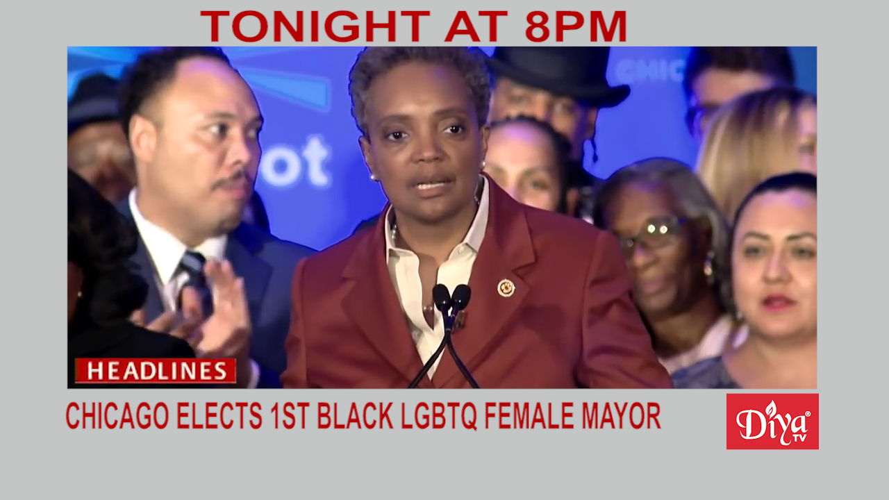 Chicago Elects Lori Lightfoot Mayor
