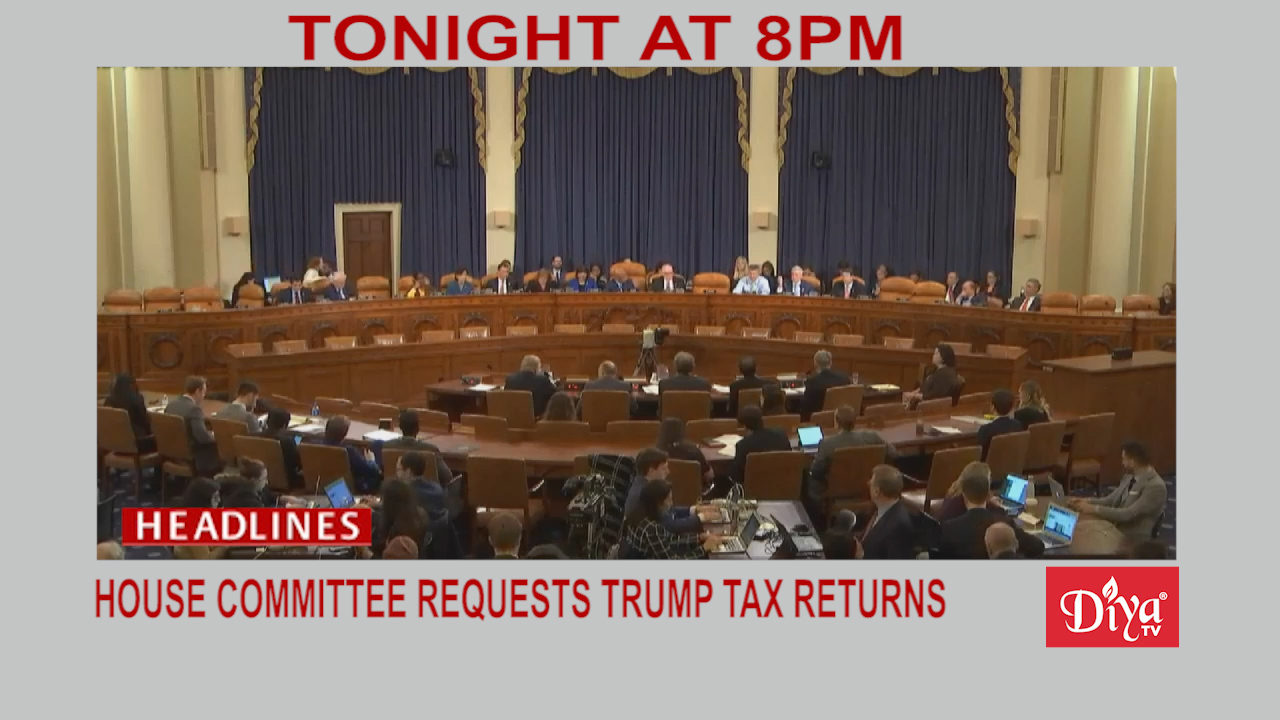 House requests Trump Tax Returns