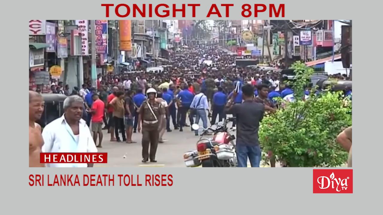 Sri Lanka death toll