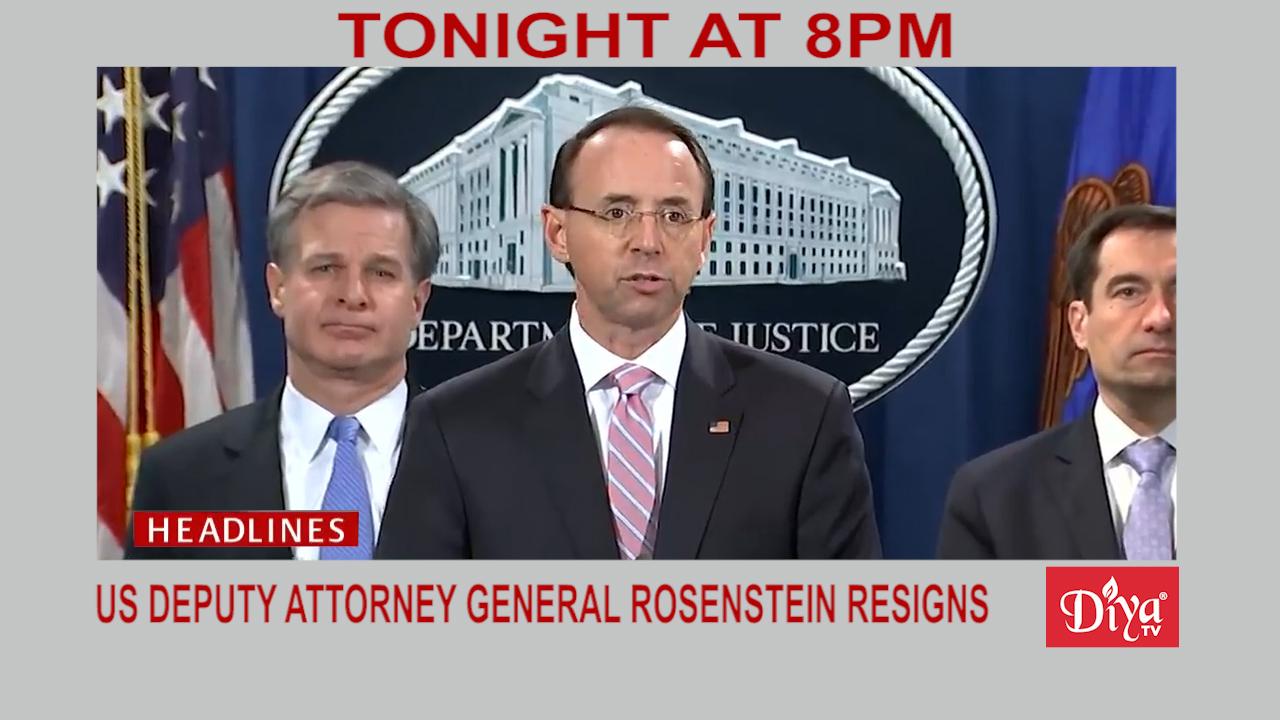 Rosenstein resigns
