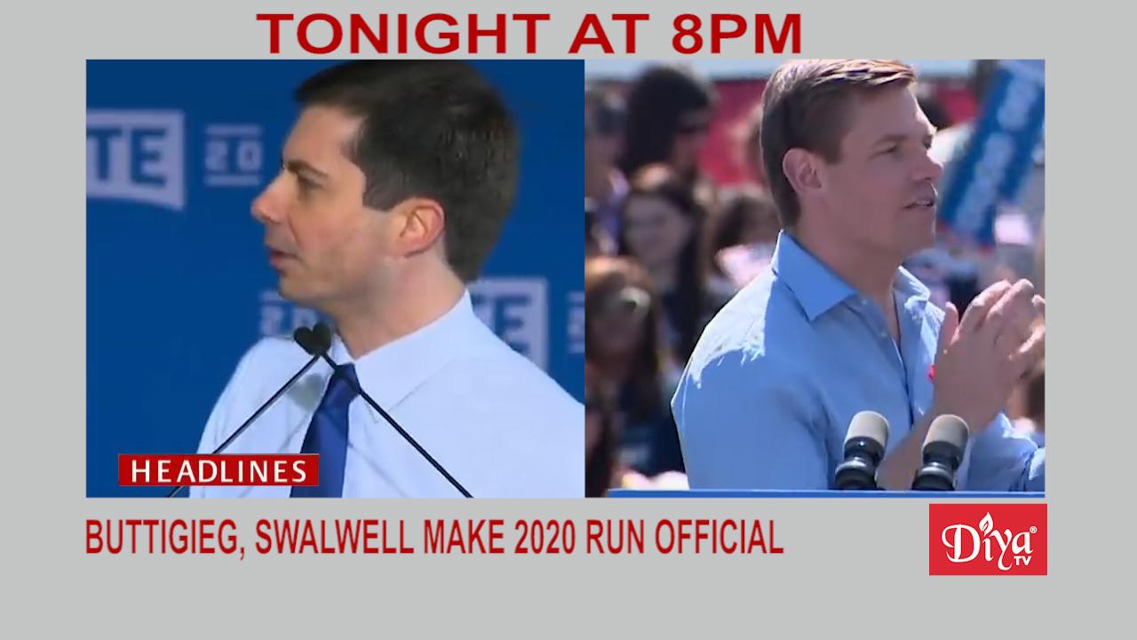 Buttigieg, Swalwell make 2020 run official
