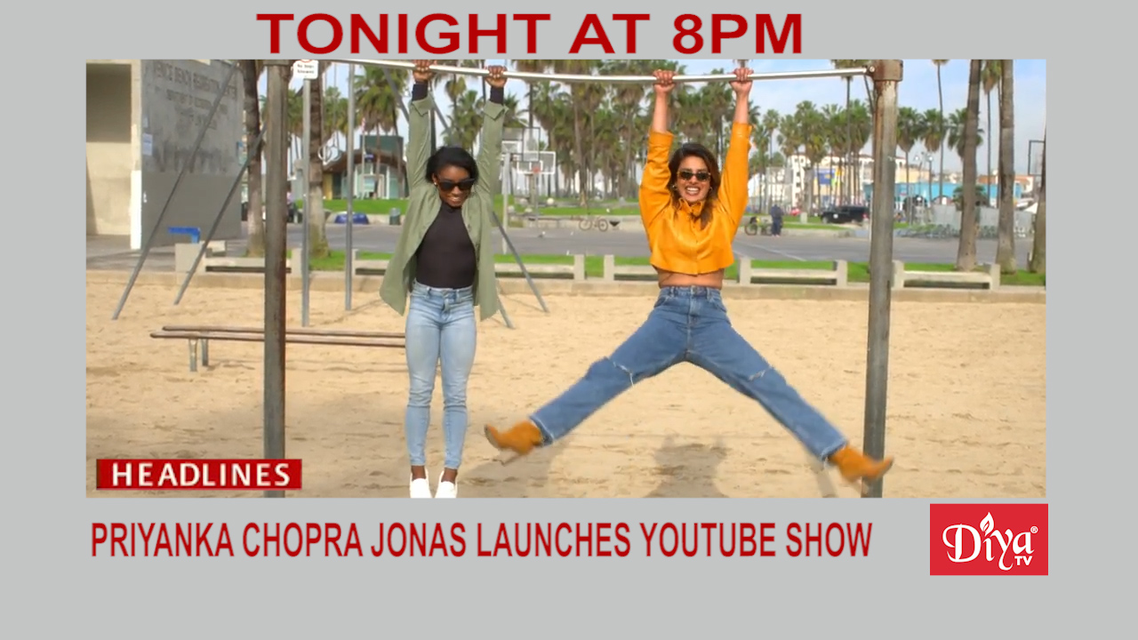 Priyanka Chopra Jonas new Youtube Show