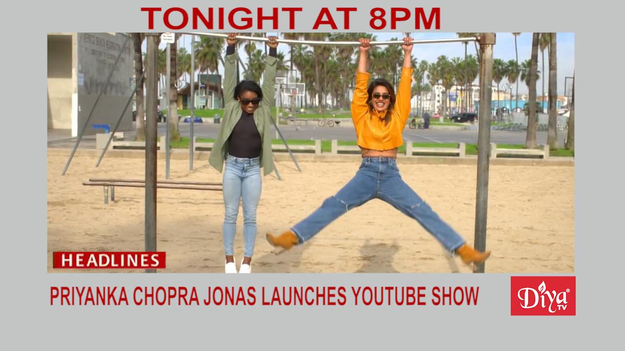 Priyanka Chopra Jonas new Youtube Show
