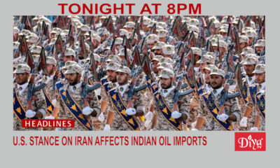 Iran Indian Oil Imports