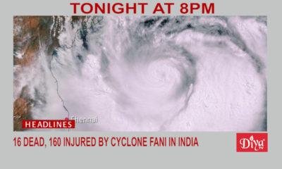 Cyclone Fani Dead