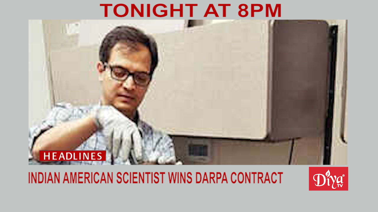 DARPA Contract