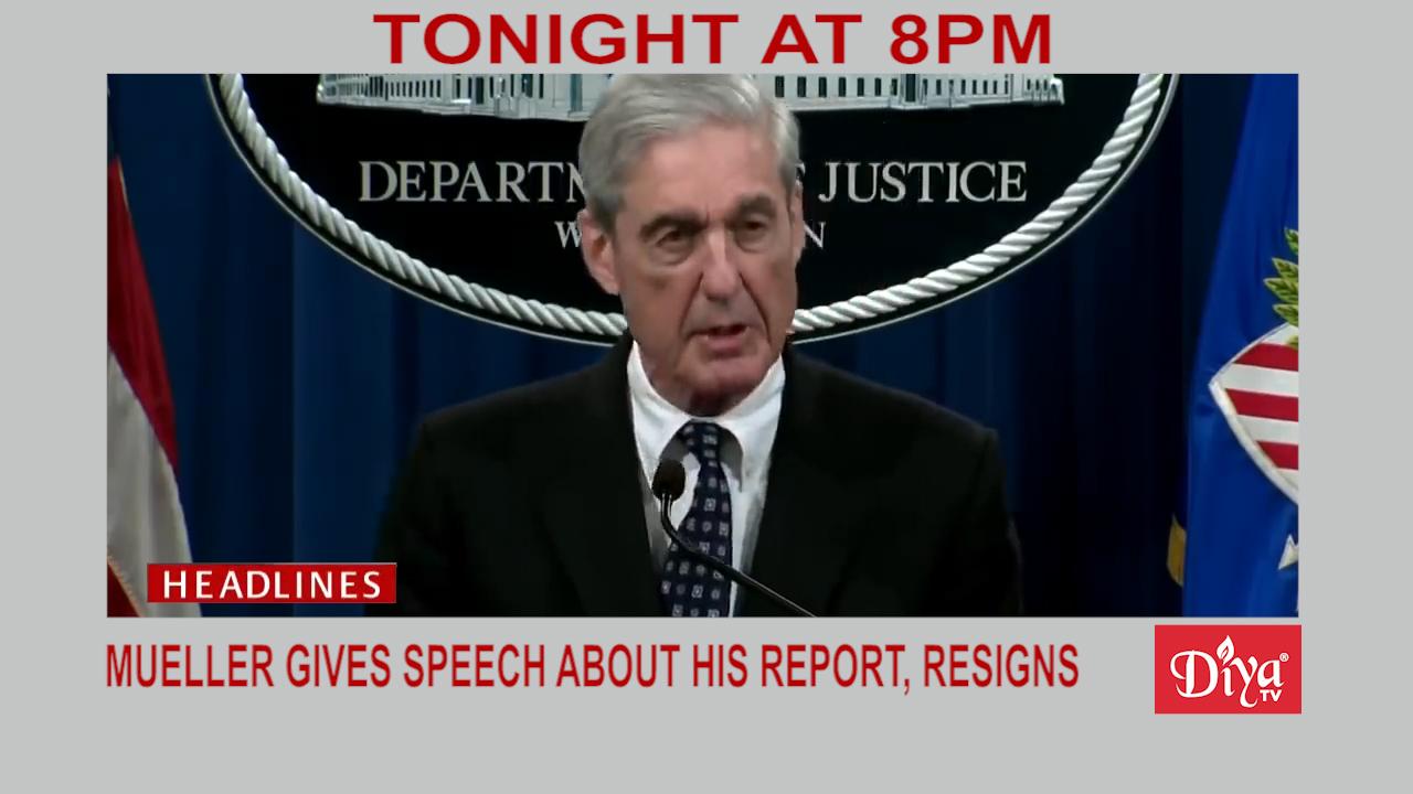 Mueller resigns