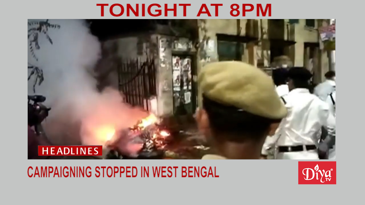 West Bengal violence