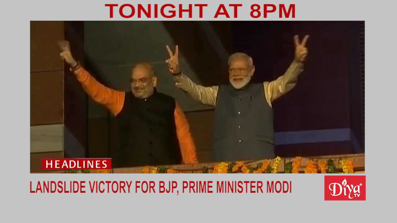 Landslide victory for BJP