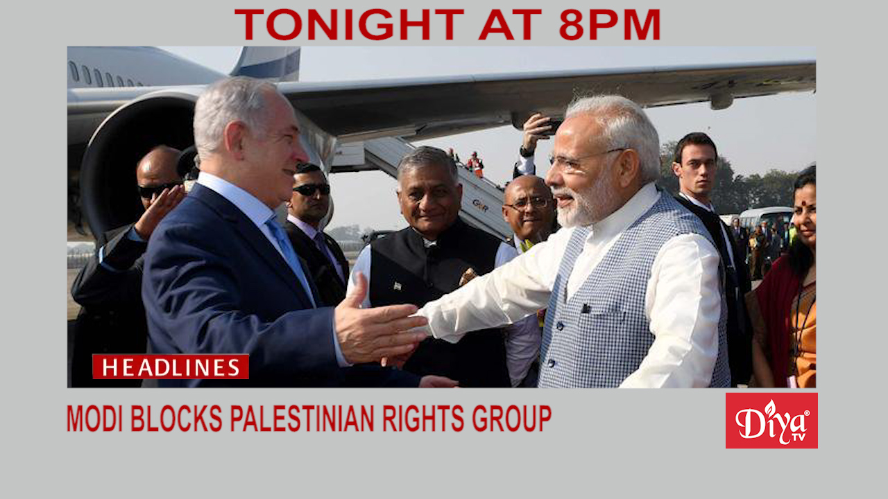 Modi blocks Palestinian Rights