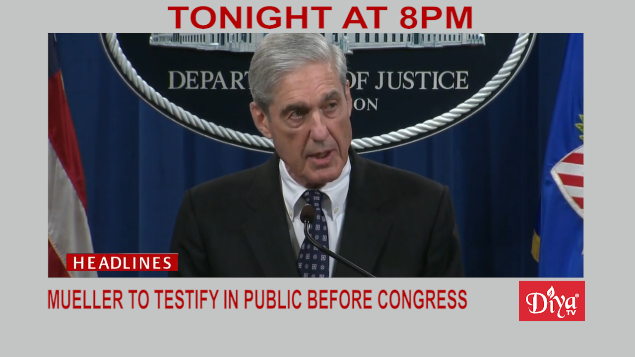 Mueller testifies before Congress