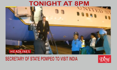Pompeo meeting in India