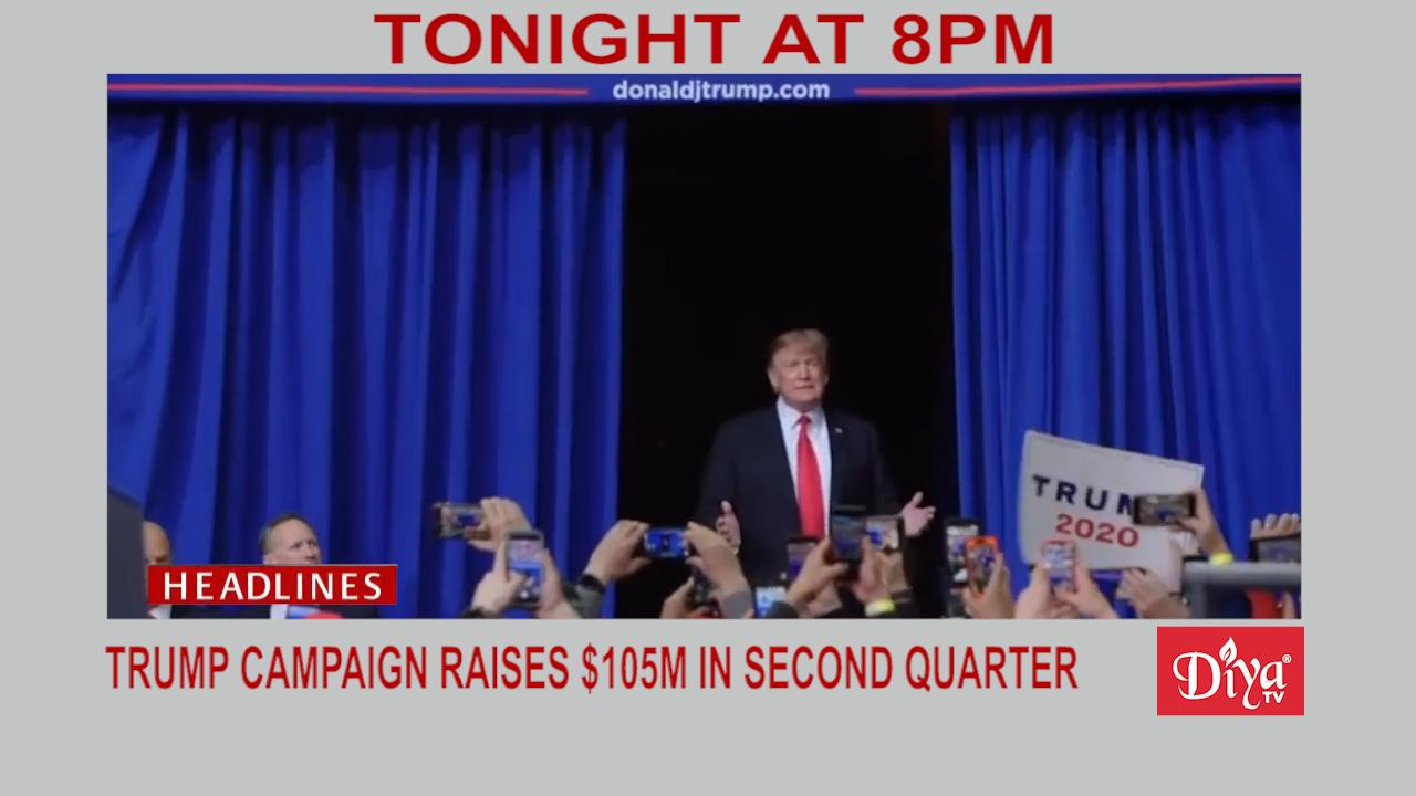 Trump campaign raises $150M