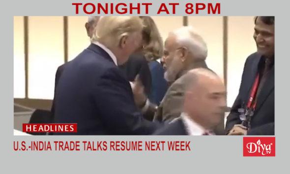 US-India Trade Talks
