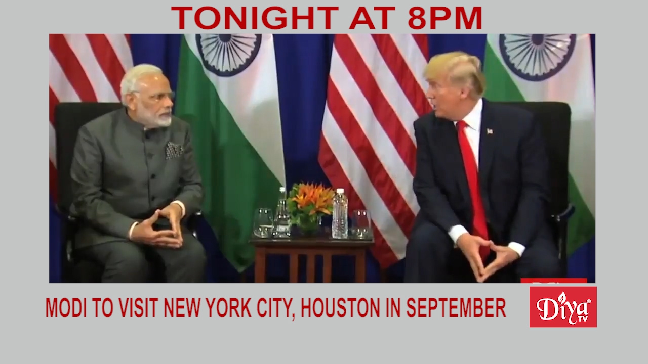 Modi Houston New York