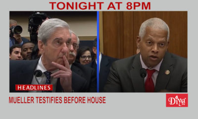 Mueller testifies before House