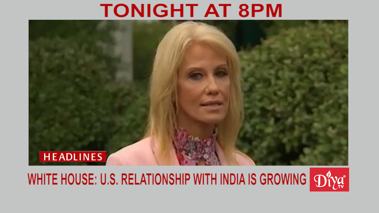US India Relationship growing