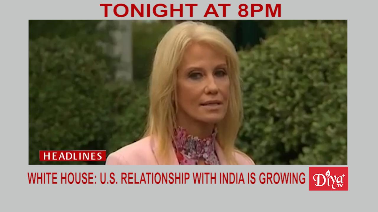 US India Relationship growing