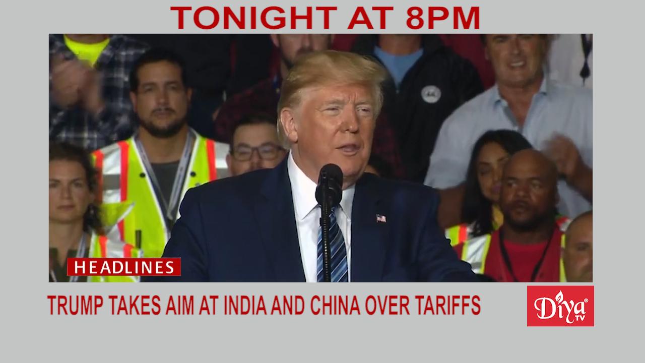 Trump takes aim at India and China over Tariffs