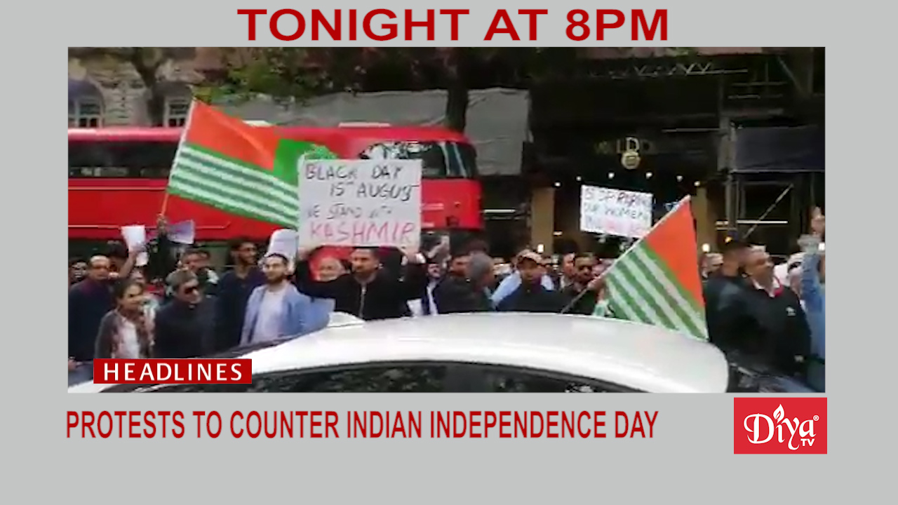 Protests staged to counter Indian Independence Day