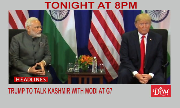 Trump to talk Kashmir with Modi at G7