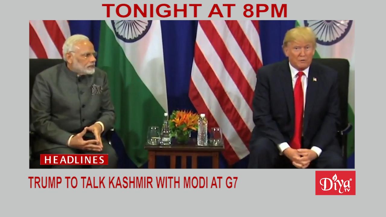 Trump to talk Kashmir with Modi at G7