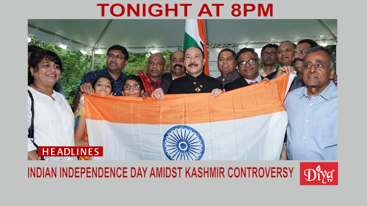 Indian Independence Day celebrated amidst Kashmir controversy