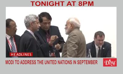 Modi UN September