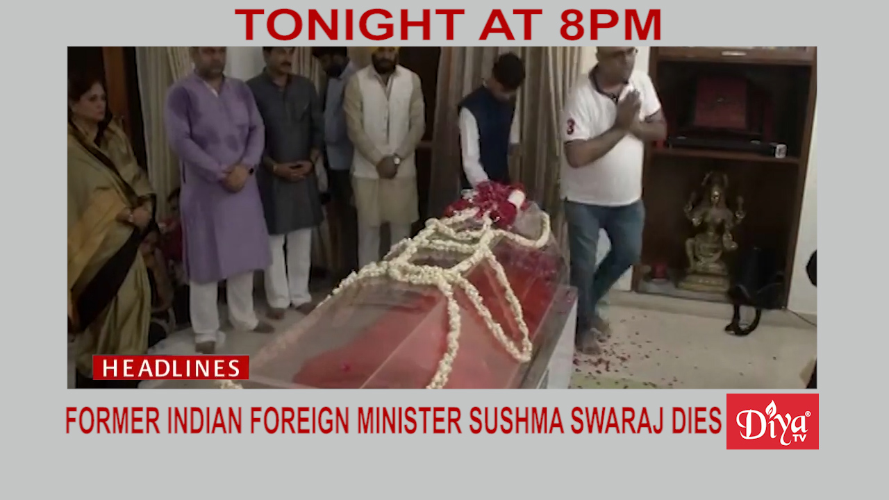 Former Indian Foreign Minister Sushma Swaraj Dies at 67