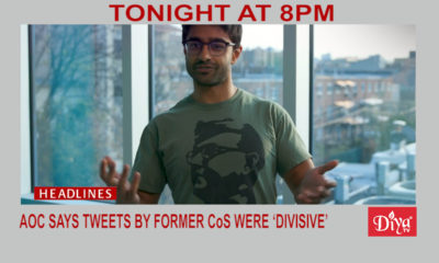 AOC Chakrabarti tweets divisive