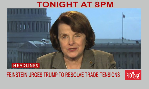 Feinstein Trump India Tension,
