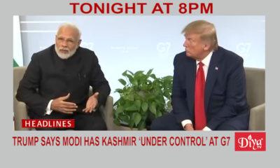 Modi, Trump, Kashmir, G7, Srinagar, Protests, ArunJaitley, PVSindhu, Tennis, Badminton, SumitNagal, PrajneshGunneswaran