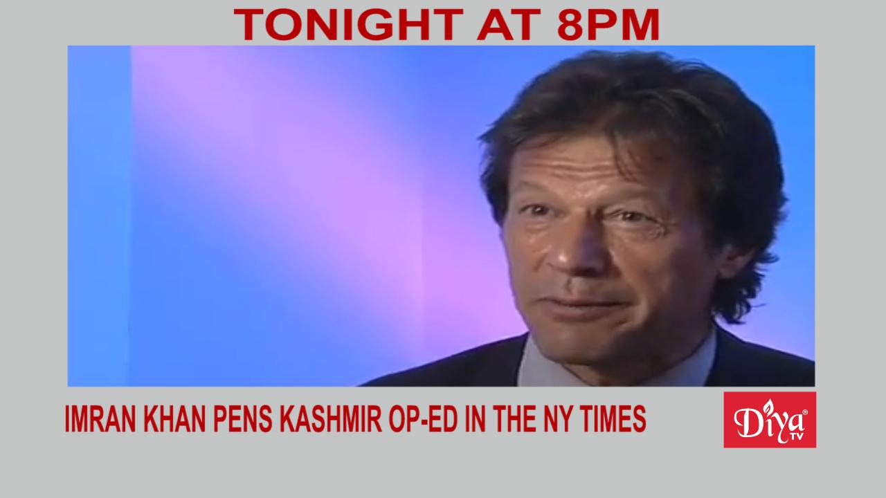 Imran Khan Kashmir
