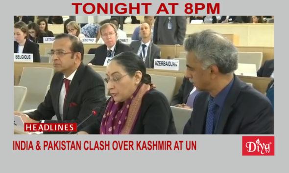 India & Pakistan clash over Kashmir at UN | Diya TV News
