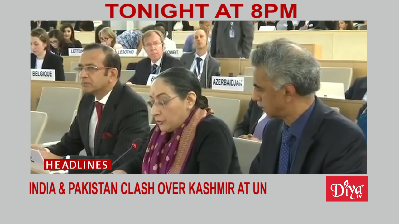 India & Pakistan clash over Kashmir at UN | Diya TV News