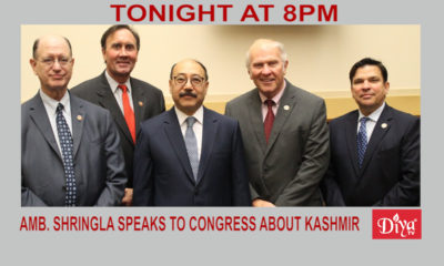 AMB. Shringla speaks to congress about Kashmir | Diya TV News