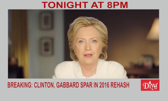 Breaking: Clinton, Gabbard spar in 2016 rehash   Diya TV News