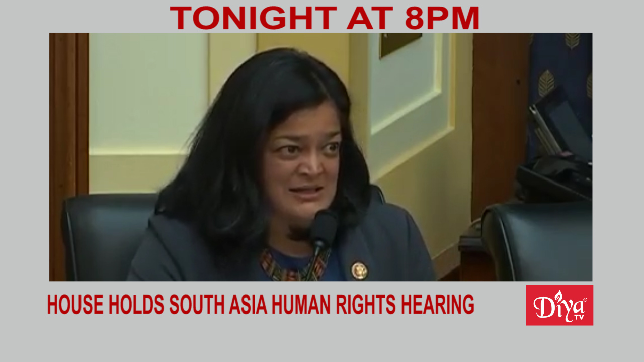 House holds South Asia human rights hearing | Diya TV News