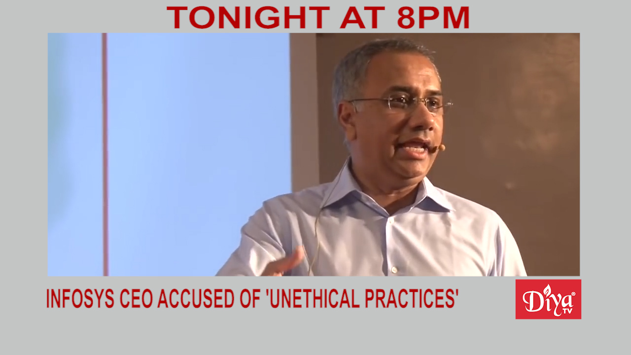 Infosys CEO accused of unethical practice | Diya TV News