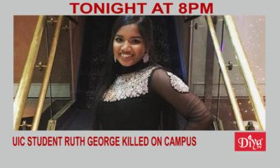 Ruth George