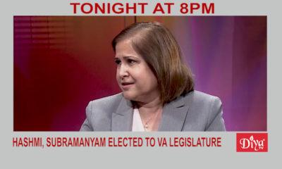 Indian Americans Hashmi, Subramanyam Elected To Va Legislature | Diya TV News