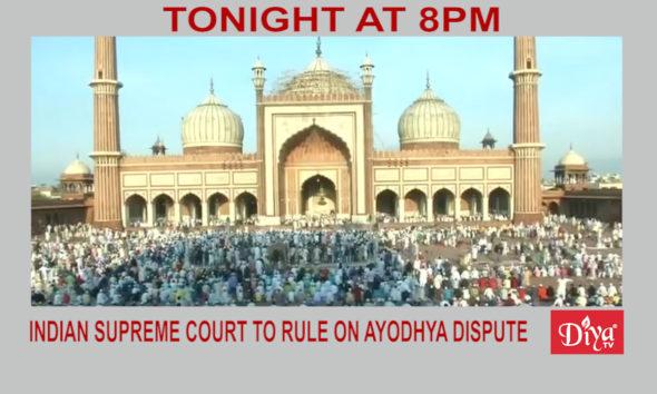 Indian Supreme Court To Rule On Ayodhya Dispute | Diya TV News