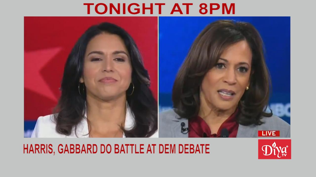 Harris, Gabbard do battle at Dem Debate | Diya TV News