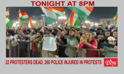 22 protesters dead, 260 police injured in Indian citizenship law protests | Diya TV News
