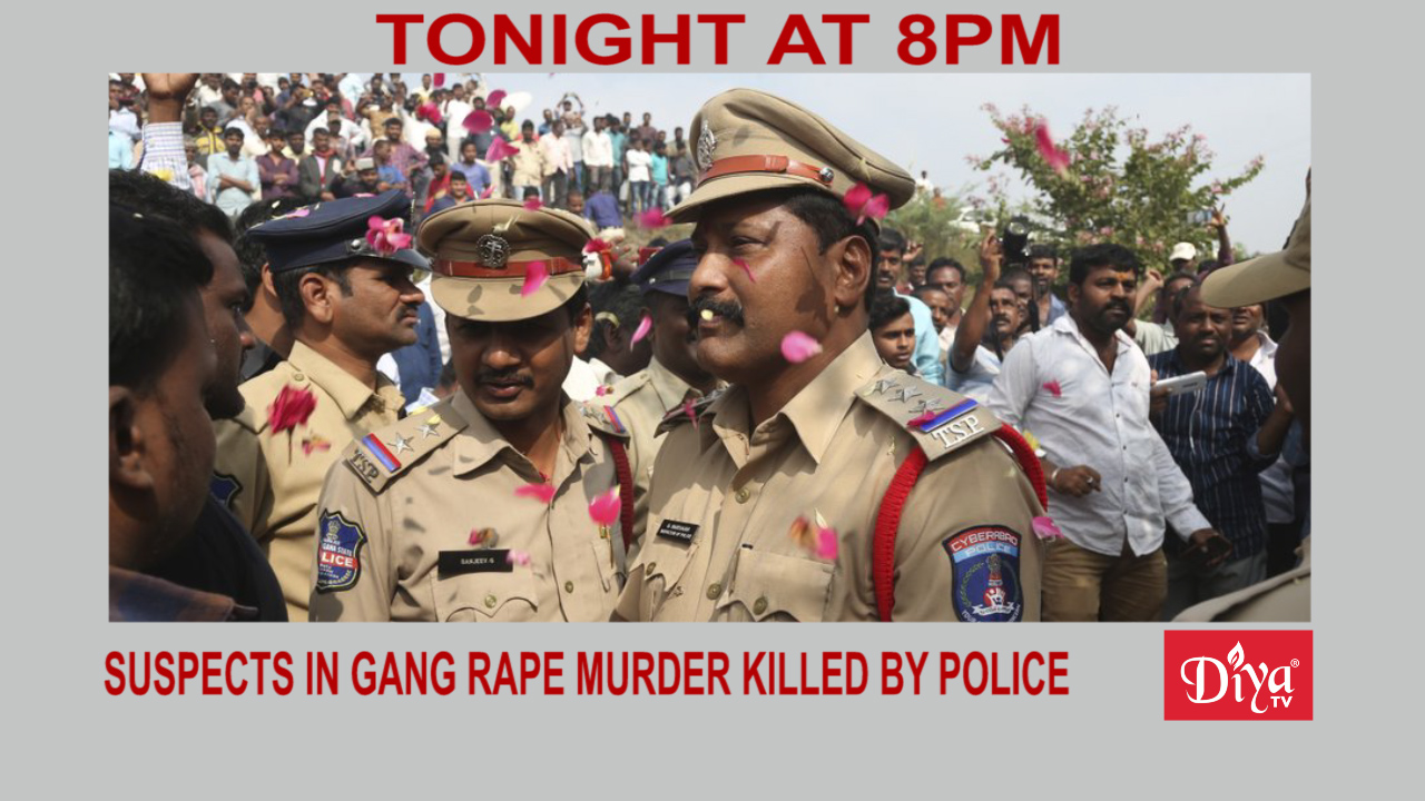 Suspects in Hyderabad gang rape murder killed by police | Diya TV News
