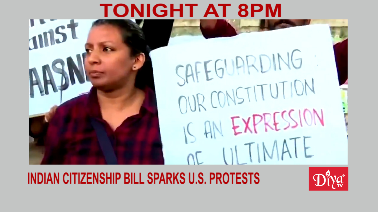 Indian citizen bill sparks nationwide US protests | Diya TV News