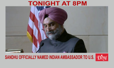 Taranjit Singh Sandhu officially named Indian ambassador to U.S. | Diya TV News