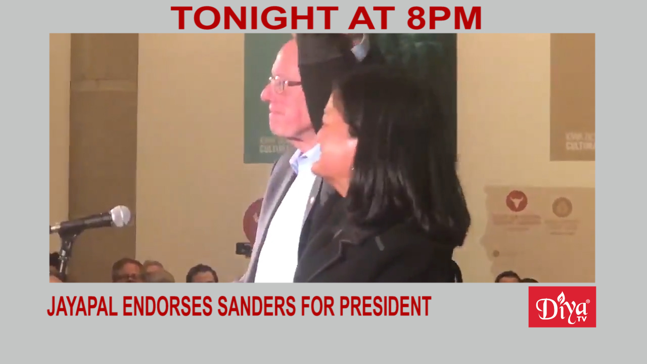 Jayapal endorses Sanders for president | Diya TV News